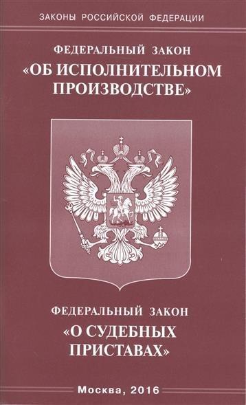 ПРАВОВОЙ СТАТУС ЛИЧНОСТИ РЕСПУБЛИКЕ БЕЛАРУСЬ Студопедия
