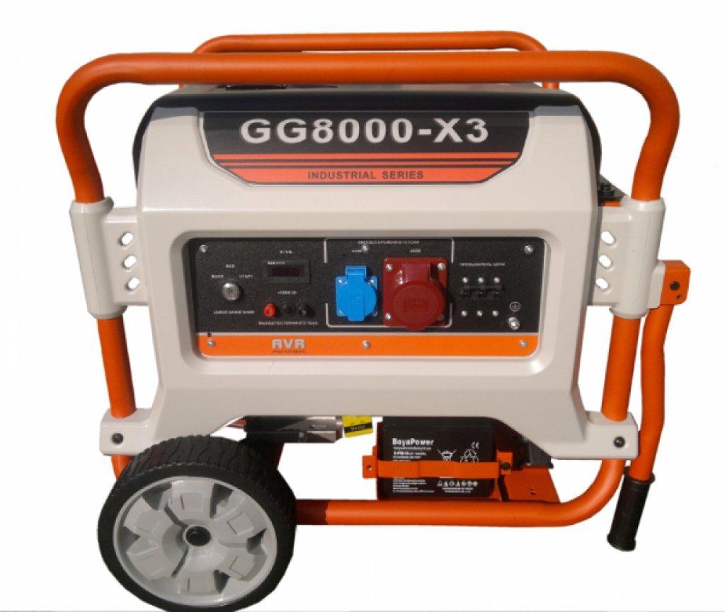 духи имеют газовый генератор от магистрального газа купить 400 квт чем
