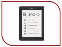 Электронная книга Reader Book 2 Black RB2-BK-RU